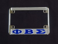 Phi Beta Sigma Motorcycle License Plate Frame