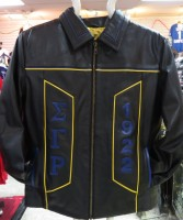 Sigma Gamma Rho - Leather Jacket