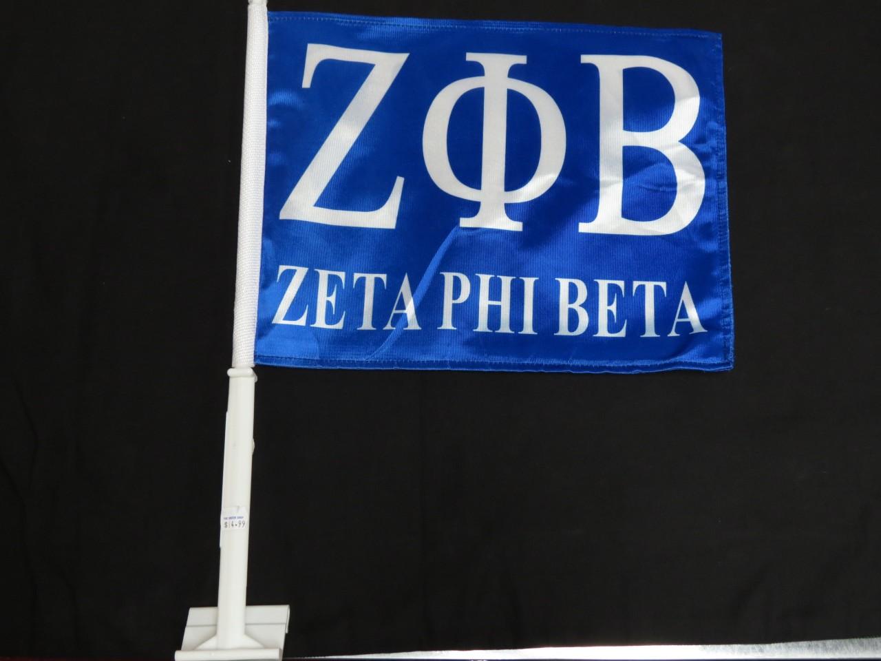 Zeta Phi Beta Car Flags - The Greek Shop