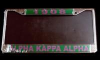 Alpha Kappa Alpha - Founder Frame