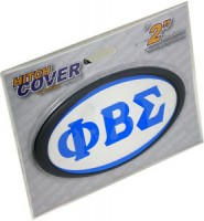 Phi Beta Sigma Hitch Cover