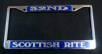 32ND/Scottish Rite Blue & Gold   License Frame