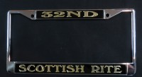 32ND/Scottish Rite Black & Gold License Frame