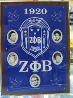 Zeta Phi Beta Founders Plaque