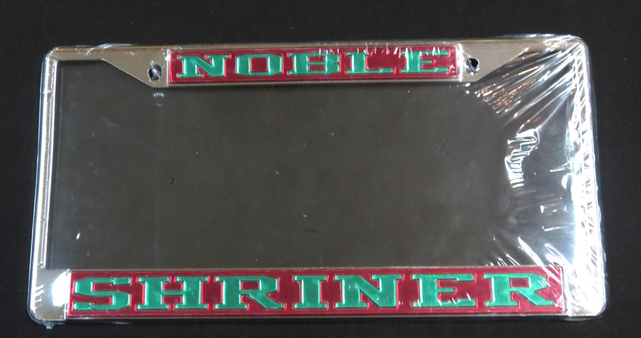 Noble Shrine License Plate Frame The Greek Shop