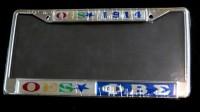 Phi Beta Sigma -Split Frames