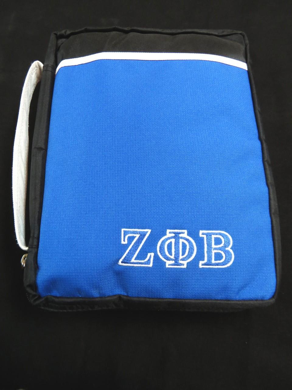 Zeta Phi Beta Bible Cover The Greek Shop