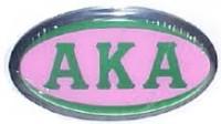 Alpha Kappa Alpha Hitch Cover