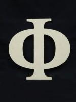 Phi - 12'' Wooden Greek Letters