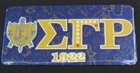 Sigma Gamma Rho - Printed Crest License Plate
