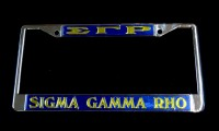 Blue Sigma Gamma Rho License Plate Frame
