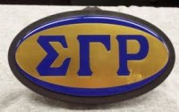 Sigma Gamma Rho Hitch Cover
