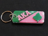 Alpha Kappa Alpha - Split Symbol Key Chain