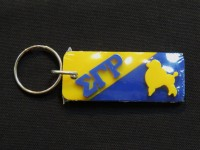 Sigma Gamma Rho - Split Symbol Key Chain