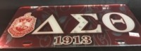 Delta Front Plate 3