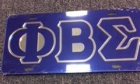 Phi Beta Sigma Front License Plate