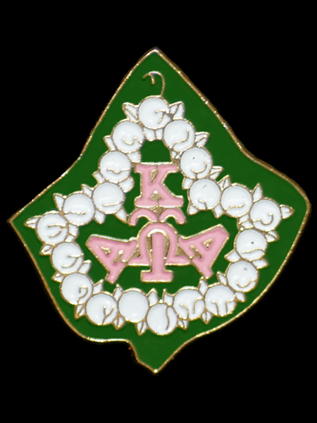 Alpha Kappa Alpha Ivy Leaf Lapel Pin 1 The Greek Shop