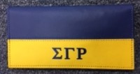 SGRHO Check Book Cover