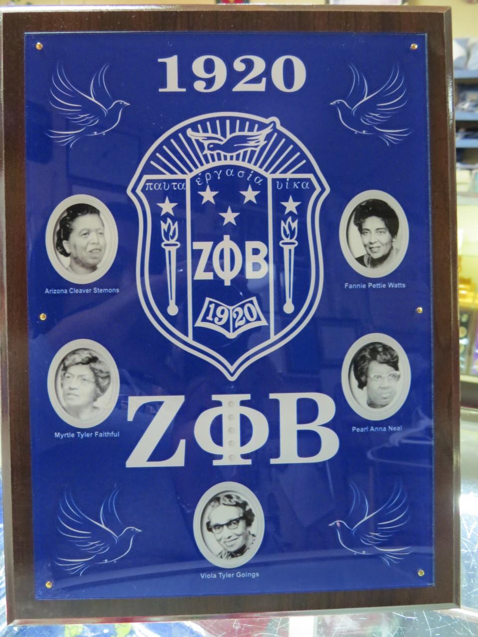 Zeta Phi Beta Founders Plaque The Greek Shop