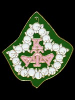Alpha Kappa Alpha Ivy Leaf Lapel Pin (1'')